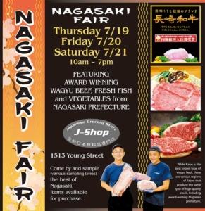 J-Shop Nagasaki Fair