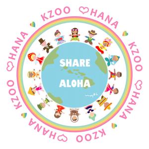 """KZOOスペシャル:""""がんばるOHANA・がんばれOHANA""""キャンペーン"""