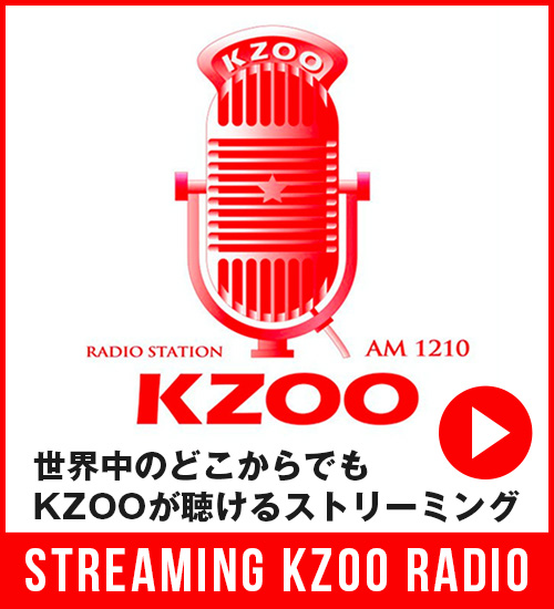 KZOO Streaming
