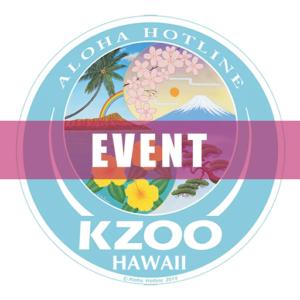Aloha Hotline - Hawaii Event