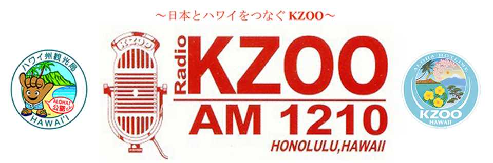 KzooRadio AM1210