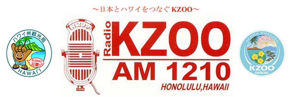 KzooRadio AM1210